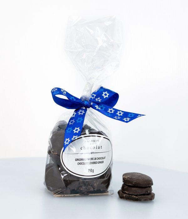 Pareve Dark Chocolate Covered Ginger 250g